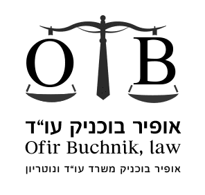 עורך דין אופיר בוכניק
