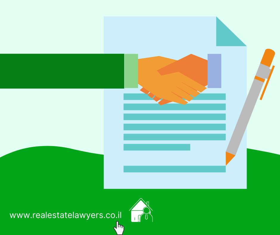 הסכם שכר טרחת עורך דין מקרקעין