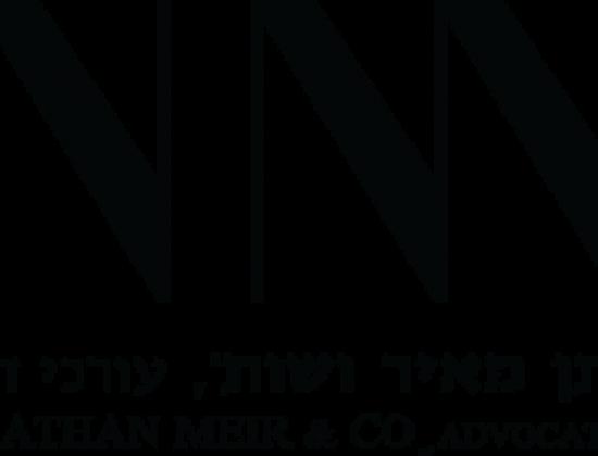נתן מאיר ושות' עורכי דין