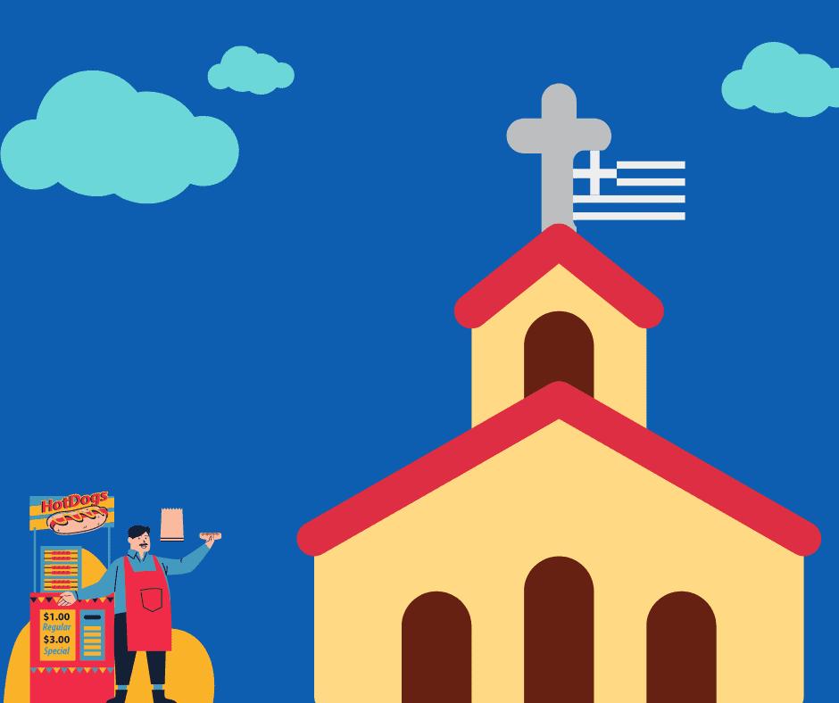 חכירה של חלק מנכסי הכנסיה